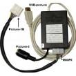 USB адаптер USB-адаптер-Flash (Mazda)